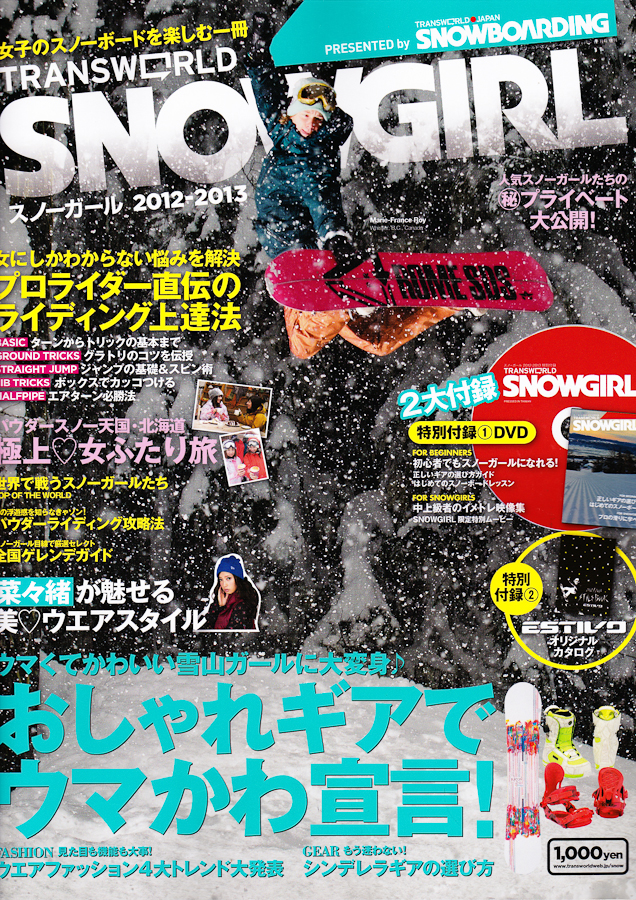 Marie France Roy on the cover of Transworld Japan shot by Mark Gribbon Photography